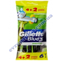 Одноразові бритви Gillette Blue 3 Sensitive 6 шт